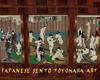 Japanese Sento Art