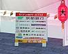 e services banner