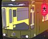 e Ginza train