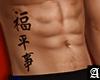 ❀Custom Tattoo Yuri