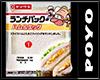 Lunch Pack-YAMAZAKI