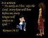 AAP:Romans 14:11