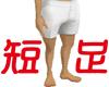 short LEGS 75%