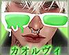 Melted Glasses V9