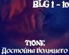 T1One Dostoyna Bolshego