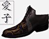 Aoi | Antique Shoes