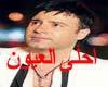 (M1)A7la-El3yoon