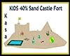 KIDS 40% Sand Castle