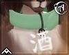 .| Tanuki | Collar