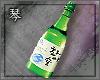 琴|Soju Bottle