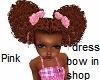 Kids Sandy Afro Puffs