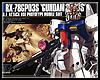 Gundam GP03