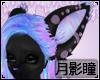 Tsuki ears v3