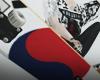 Sk8 Korea