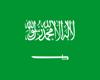 KSA Flag