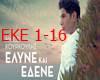 -S- ELUNE KAI EDENE !!!!