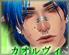 Vaati Hair- Blue
