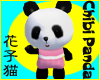 Chibi Panda PINK