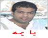 arabic song- ya yomma