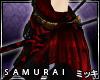 ! Curse of Katana