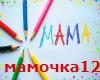 MAMOCHKA_S_DNEM_ROZHDENI