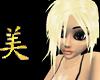 Sun Blonde - Zexion