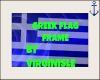 GREEK FLAG FRAME