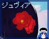 lJl Hinata WedHair Roses