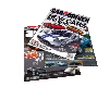 CAR MAGAZINE DISPLAY