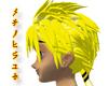 Rai™ Reno Dye Yellow