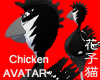 V-K Chicken AVATAR:GRAY