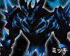 ! Epic Luminous Monster