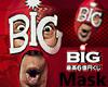Six-okuyen Bigman MASK