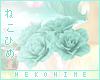 [HIME] Liana Roses R