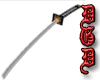 accessory wakizashi