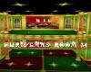 [ISM]CHRISTMAS ROOM 34