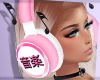 音楽 Music Headphones
