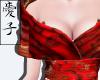 Aoi | Empress Shawl