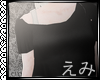 えみ| casual black top