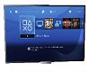 PS4 Gaming TV