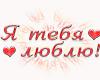 Sticker love word