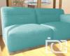 DG* Vacancy Couch
