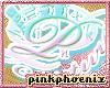 PPC Spring Logo