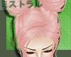 愛 Lia Pinkberry