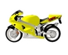 GSX-R united yellow