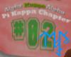 )L( AKA Pi Kappa - #02