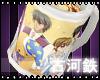 [TSU] Cup Junjou R e