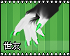 𝓢 | INNO claws f