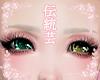 Eyebrow Light