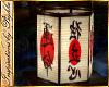 I~Japan Water Lantern 4